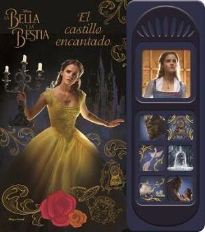 LIBRO MUSICAL 7 BOTONES LA BELLA Y LA BESTIA LSD