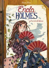 ENOLA HOLMES Y EL SECRETO DEL ABANICO (ENOLA HOLMES. LA NOVELA GRAFICA 4)