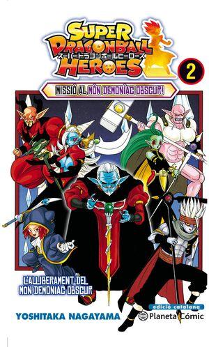 BOLA DE DRAC HEROES Nº 02/02