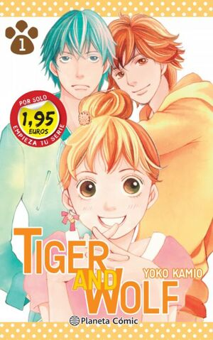SM TIGER AND WOLF Nº 01 1,95