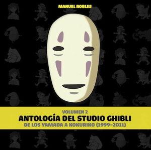 ANTOLOGIA DEL STUDIO GHIBLI VOL II