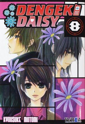 DENGEKI DAISY 08