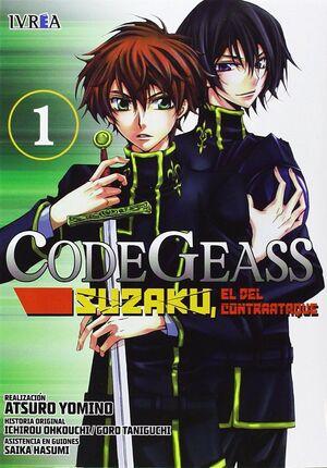 CODE GEASS: SUZAKU 01