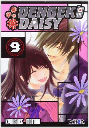 DENGEKI DEISY 09
