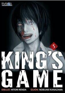 KING´S GAME 5