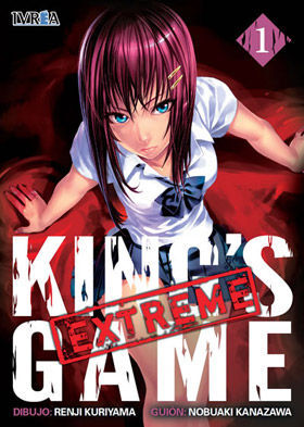 KING'S GAME EXTREME 1