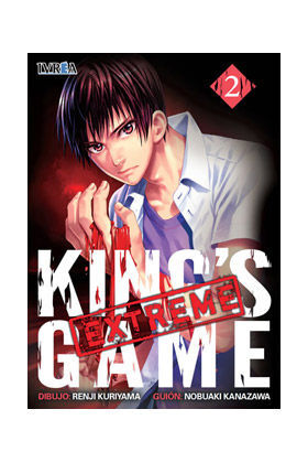 KING'S GAME EXTREME 2
