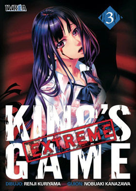 KING'S GAME EXTREME 3