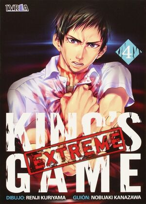KING'S GAME EXTREME 4