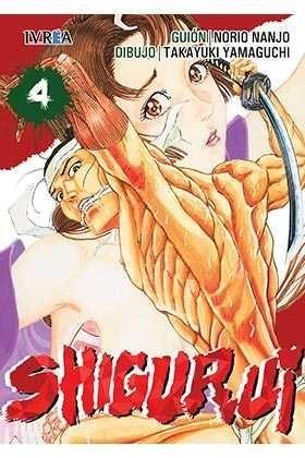 SHIGURUI 4