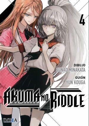 AKUMA NO RIDDLE 4