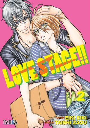 LOVE STAGE 2