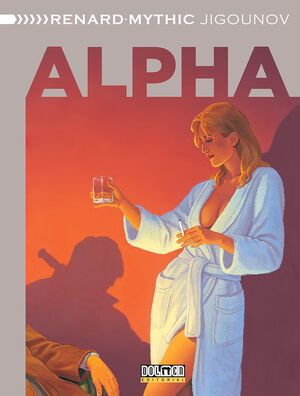 ALPHA INTEGRAL VOL. 3