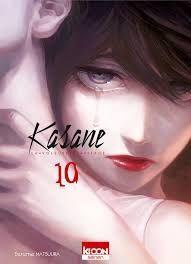 KASANE 10