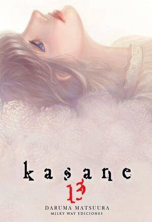 KASANE 13