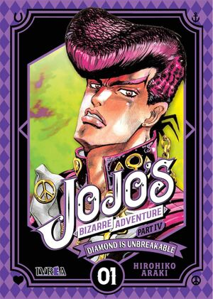 JOJO.S BIZARRE ADVENTURE PART IV: DIAMOND IS UNBREAKABLE