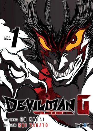 DEVILMAN G 1