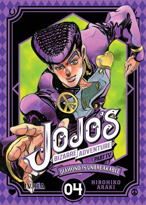 JOJO.S BIZARRE ADVENTURE PART IV: DIAMOND IS UMBREAKABLE