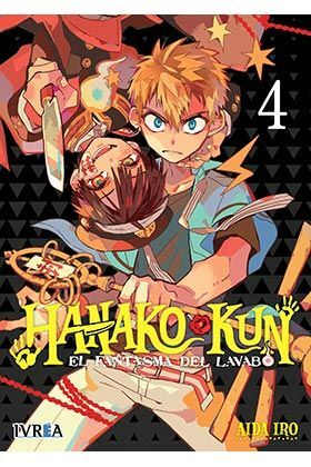 HANAKO-KUN, EL FANTASMA DEL LAVABO 04