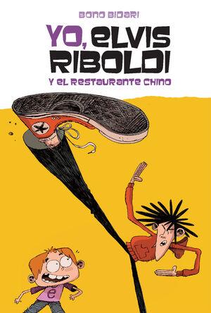 YO, ELVIS RIBOLDI, Y EL RESTAURANTE CHINO