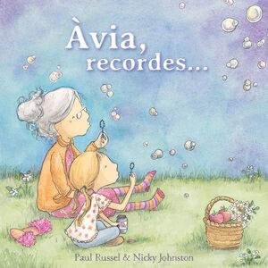 AVIA, RECORDES...