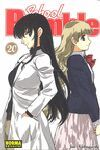SCHOOL RUMBLE 20