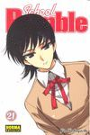 SCHOOL RUMBLE 21