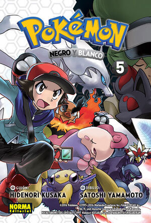 POKEMON 30