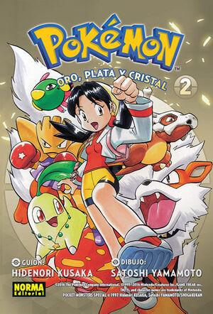 POKEMON 06