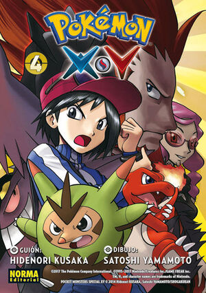POKEMON XY 4