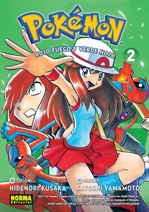 POKEMON 14