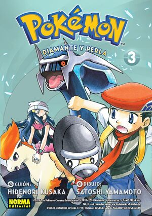 POKEMON 19. DIAMANTE Y PERLA 3