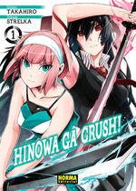 HINOWA GA CRUSH! 1
