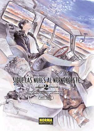 SIGUE LAS NUBES AL NORNOROESTE 2