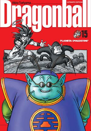 DRAGON BALL Nº 15/34 PDA