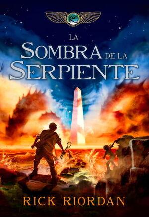 LA SOMBRA DE LA SERPIENTE (LAS CRONICAS DE LOS KANE 3)