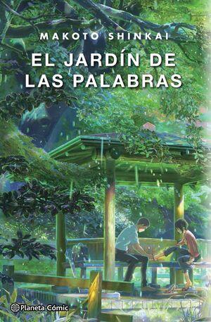 EL JARDIN DE LAS PALABRAS (NOVELA)