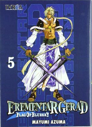 EREMENTAR GERAD, FLAG OF BLUESKY 5