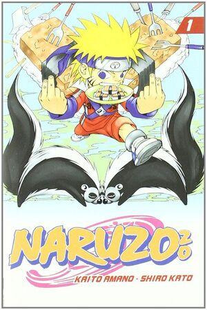NARUZOZO 1