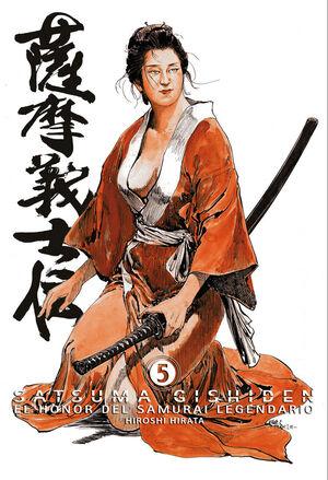 SATSUMA GISHIDEN 5