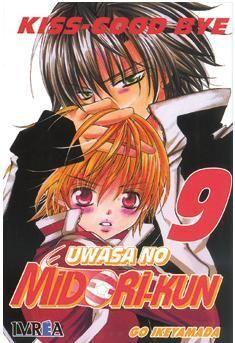 UWASA NO MIDORI-KUN 09