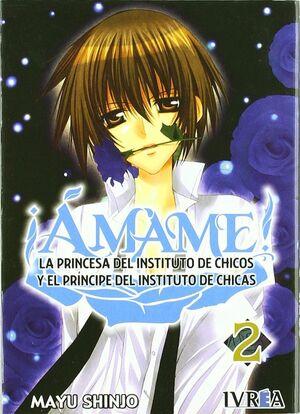 AMAME 02