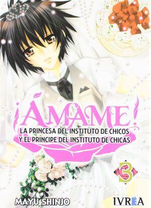 AMAME 3