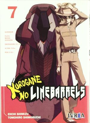 KUROGANE NO LINEBARRELS 07