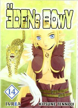 EDENS BOWY 14