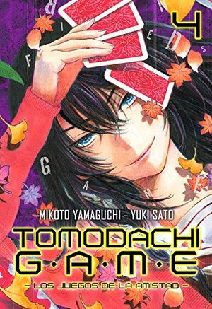 TOMODACHI GAME N 04
