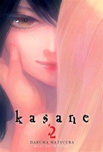 KASANE N 02