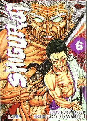 SHIGURUI 06