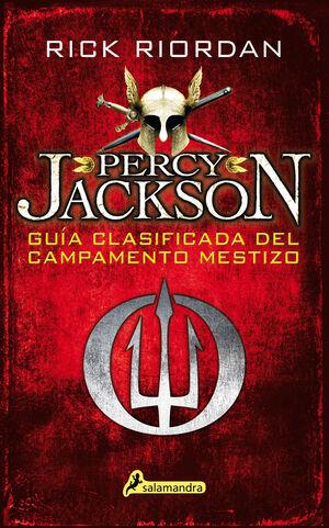 GUIA CLASIFICADA DEL CAMPAMENTO MESTIZO (PERCY JACKSON)