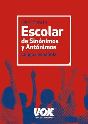 (N).DICCIONARIO ESCOLAR DE SINONIMOS Y ANTONIMOS